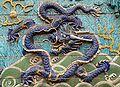 20090528 Beijing Nine Dragon Wall 7994.jpg