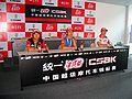 2009 CSBK 150cc Press Con.jpg