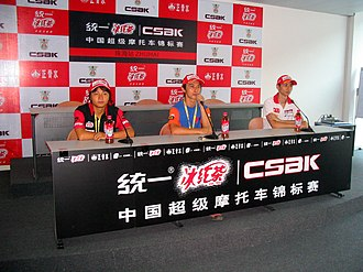 China Superbike Championship - Post Race press conference for 150cc Open class in 2009.