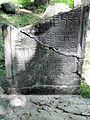 2013 Old jewish cemetery in Lublin - 17.jpg