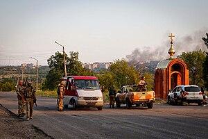 Pervomaisk, Luhansk Oblast - Ukrainian military roadblock near Pervomaisk in 2014