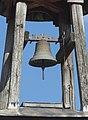 2014 Dzwonnica w Dańczowie, 12.JPG