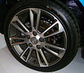 2014 Proton Suprima S Premium - 17-inch Alloy Rims (01).jpg