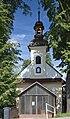 2014 Zawada, Kaplica św. Jana Nepomucena 02.jpg