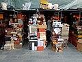 2016-09-10 Beijing Panjiayuan market 58 anagoria.jpg