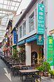 2016 Singapur, Chinatown, Ulica Smitha - Chinatown Food Street (03).jpg
