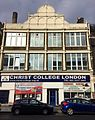 2016 Woolwich, Weliington St 02.jpg