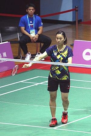 Hsu Ya-ching - Image: 2017 taipei summer universiade HSU Ya Ching 01
