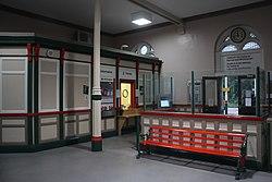 2018 at Ulverston station - ticket hall.JPG
