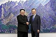 2018 inter-Korean summit 01