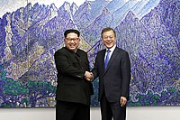 2018 inter-Korean summit 01.jpg