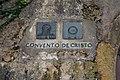 20200204 ConventoDeCristo 5994 (49656980318).jpg