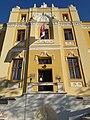 20201220 Serbian Consulate, Mostar.jpg