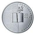 20 років Конституції України срібло реверс.jpg