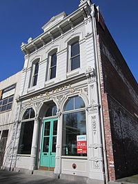 233 SW Front, Portland, Oregon (2014) - 2.JPG