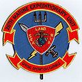 26 MEU(SOC) Patch.jpg
