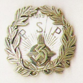 Podhale Rifles - Image: 3PSPBielsko