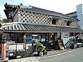3 Chome, Shimoda, Shizuoka Prefecture 415-0023, Japan - panoramio (1).jpg