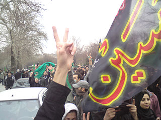 Ashura protests protest