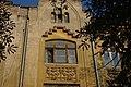 46-101-0803 Lviv SAM 7881.jpg
