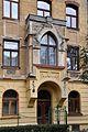 46-101-1224 Lviv Parkova 12 RB.jpg