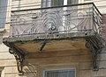 54 Chuprynky Street, Lviv (2).JPG