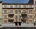 6-6a Rusovykh Street, Lviv (01).jpg
