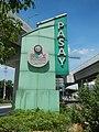 6264NAIA Expressway Road, Pasay Parañaque City 15.jpg
