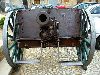 8 cm FK M. 5 - Image: 8 cm FK M5 cannon 1