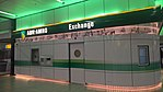 ABN-AMRO currency exchange, Schiphol (2018) 05.jpg