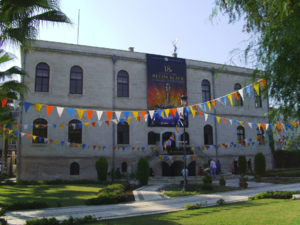 Adana Center for Arts and Culture - The Center hosting Altın Koza Film Festival