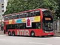 ATENU1291 KMB 265B 12-08-2020.jpg