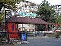 A Mesecsónak bejárata a Budapest Vidám Parkban.JPG