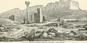 Istakhr - A drawing from the ruins of Istakhr