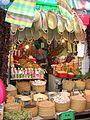 A seed shop.jpg