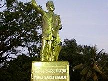 Insulele Andaman și Nicobar