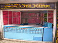 A tea shop on Hill Cart Road, Darjeeling.jpg