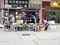 A two women vegetables store in mong kok.jpg