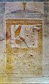 Abydos Tempelrelief Sethos I. 21.JPG