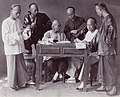 Accountants or businessmen by Lai Afong c1890s (cropped).jpg
