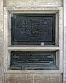 Admiral Arthur Phillip monument south from One New Change - side plaque 02.jpg