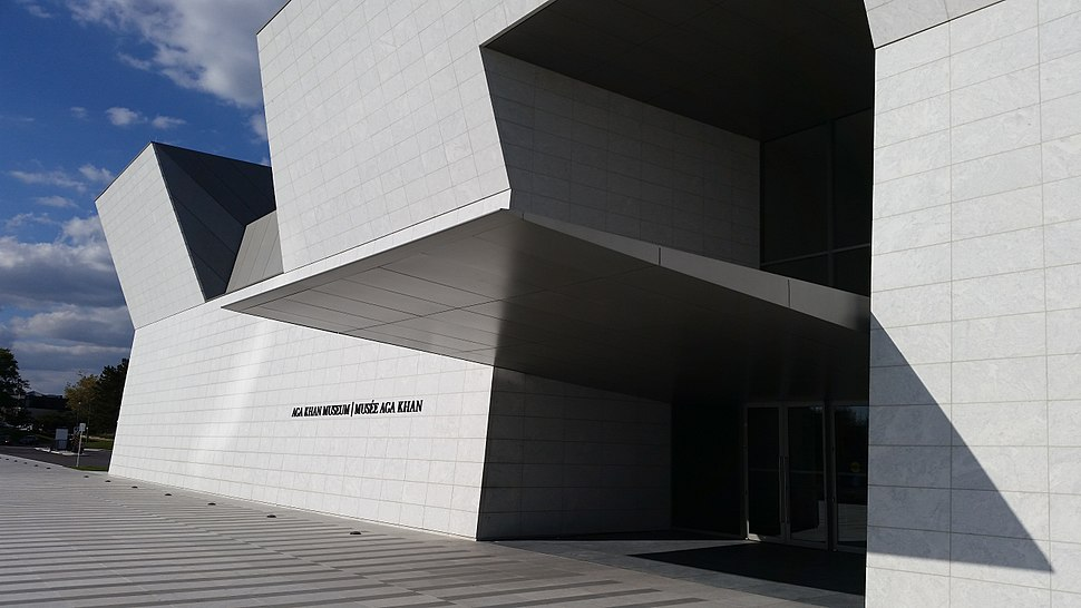 Aga Khan Museum in Toronto - Entrance