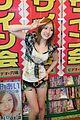 Ai Haneda AG10 01.JPG