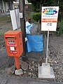 Aisai City Bus Machikatacho-Shinnishima (3-23) Bus Stop 20131011.jpg