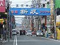 Akarenga-kan Street 20130817.jpg