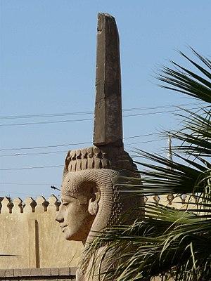 Akhmim - Temple of Min