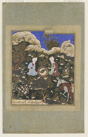 Fountain of Youth - Persian miniature depicting Khidr and Alexander watching the Water of Life revive a salted fish