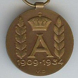 Commemorative Medal of the Reign of King Albert I - Image: Albert medal reverse