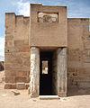 Aljibe de la Alcazaba de Mérida.jpg