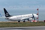 All Nippon Airways, B737-800, JA51AN (18262269389).jpg